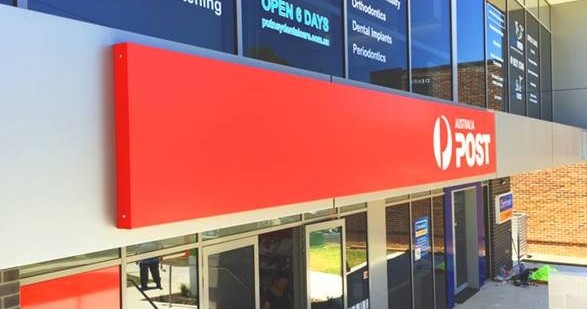 awning graphics1 587x385 587x309 - Awning Graphics Sydney